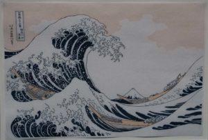 Japanese Art on Display