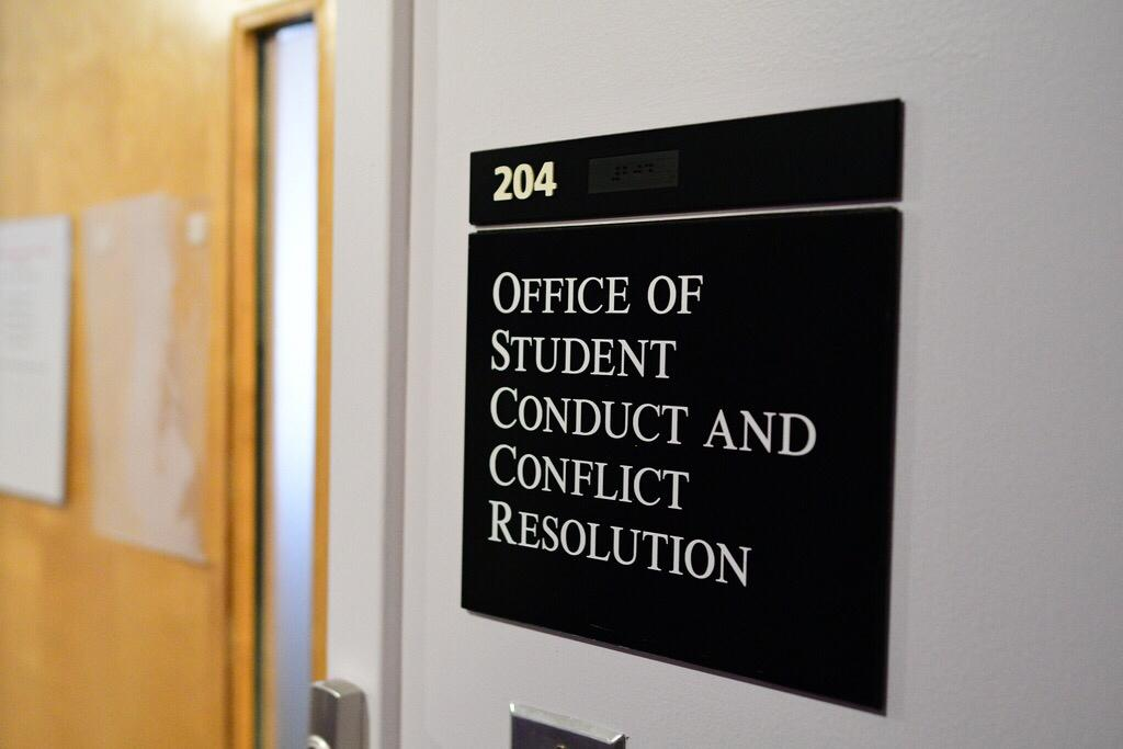 The outside of the Office of Student Conduct and Conflict Resolution in Ell Hall.