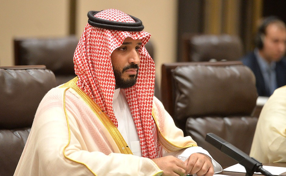 Crown+Prince+Mohammed+bin+Salman