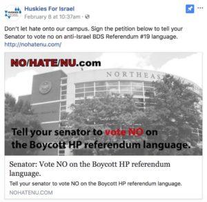Column: SGA referenda burst NU