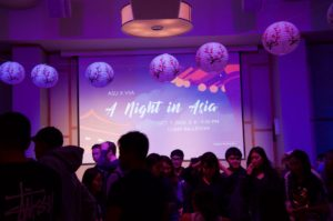 "Asian Student Union and Vietnamese Student Association host ""A Night in Asia"""