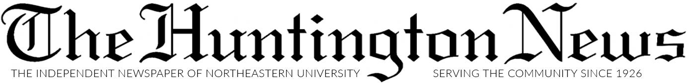 Image result for huntington news logo