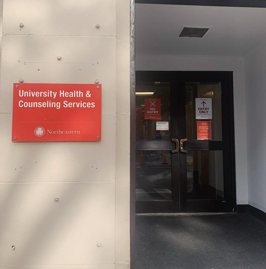 An entrance to the UHCS building on Forsyth Street.